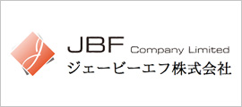 JBF株式会社